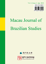 《Macau Journal of Brazilian Studies》